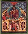 Икона: Собор Пресвятой Богородицы