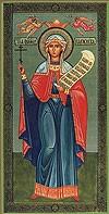 Икона: Св. великомученица Параскева