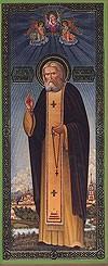 Икона: Св. Преподобный Серафим Саровский чудотворец 105x248