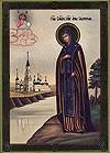 Икона: Св. благоверная княгиня Анна Кашинская(в рост)