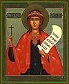 Икона: Св. великомученица Варвара
