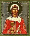 Икона: Св. великомученица Варвара (с чашей)