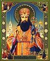 Икона: Святитель Тихон Воронежский чудотворец