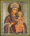 """Икона: образ Пресвятой Богородицы """"Озерянская"""""""