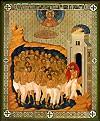 Икона: Свв. сорок Севастийских мучеников