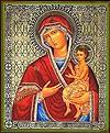 """Образ: икона Пресвятой Богородицы """"Воспитание"""""""