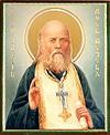 Икона: Св. священномученик Алексий Мечёв