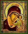 Икона: Пресвятая Богородица Табынская
