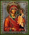 """Икона: образ Пресвятой Богородицы """"Призри на смирение"""""""
