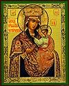 """Образ: """"Черниговская"""" икона Пресвятой Богородицы"""