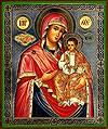 """Образ: """"Милостивая"""" икона Пресвятой Богородицы"""