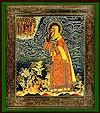 Икона: Святитель Алексий митр Московский