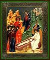 Икона: Святые жены мироносицы