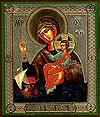 """Икона: образ Пресвятой Богородицы """"Спасение в водах"""""""