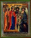 Икона: Явление Пресвятой Богородицы преподобному Серафиму в день Благовещения