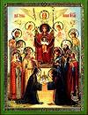 """Икона: образ Пресвятой Богородицы """"Киевская Похвала Пресвятой Богородицы"""""""