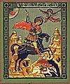 Икона: Св. великомученик Димитрий Солунский