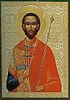 Икона: Св. мученик Иоанн Воин