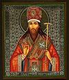 Икона: Свт. Димитрий Митрополит Ростовский чудотворец