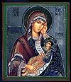 """Икона: образ Пресвятой Богородицы """"Утоли болезни"""""""
