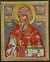Икона: Св. благоверный Кн. Владислав Сербский - 2
