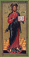 Икона: Спас Вседержитель - 11