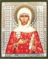 Икона: Св. Пророчица Анна - 2
