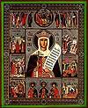 Икона: Св. благоверная равноапостольная княгиня Ольга - 4