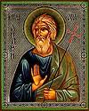 Икона: Св. апостол Андрей Первозванный