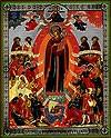 """Икона: образ Пресвятой Богородицы  """"Всех скорбящих Радость"""" - 3"""