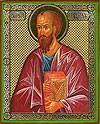Икона: Св. апостол Павел - 1