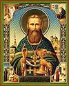 Икона: Св. праведный Иоанн Кронштадский - 3