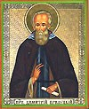 Икона: Св. преподобный Димитрий Прилуцкий