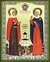 Икона: Свв. мученицы Марфа и Мария