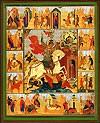 Икона: Св. великомученик Георгий Победоносец (с житием) - 2