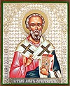 Икона: Св. Апостол Аристарх