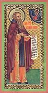 Икона: Преподобный Стефан Пермский