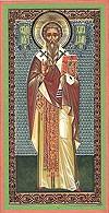 Икона: Св. священномученик Харалампий