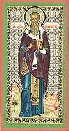 Икона: Св. священномученик Антипа