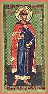 Икона: Св. благоверный князь Димитрий Донской