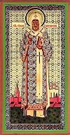 Икона: Святитель Тихон патриарх Московский