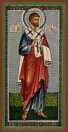 Икона: Св. апостол Варнава