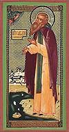 Икона: Преподобный Савватий Соловецкий