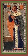 Икона: Священномученик Феодот