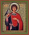Икона: Святой мученик Трифон