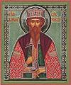 Икона: Святой благоверный князь Вячеслав Чешский