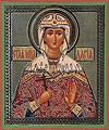 Икона: Святая великомученица Дария
