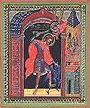 Икона: Святой великомученик Никита