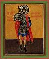 Икона: Святой благоверный князь Андрей Боголюбский