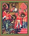 Икона: Усекновение главы Иоанна Предтечи